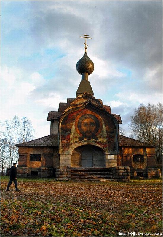 Flyonovo village, Smolensk oblast, Russia view 14