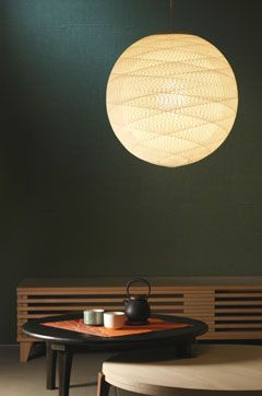 Japanese Modern house, Washitsu.(tatami room)Washi paper's lamp and low tables, Chabudai.日本家屋 モダンな和室 和紙のランプと、ちゃぶ台。