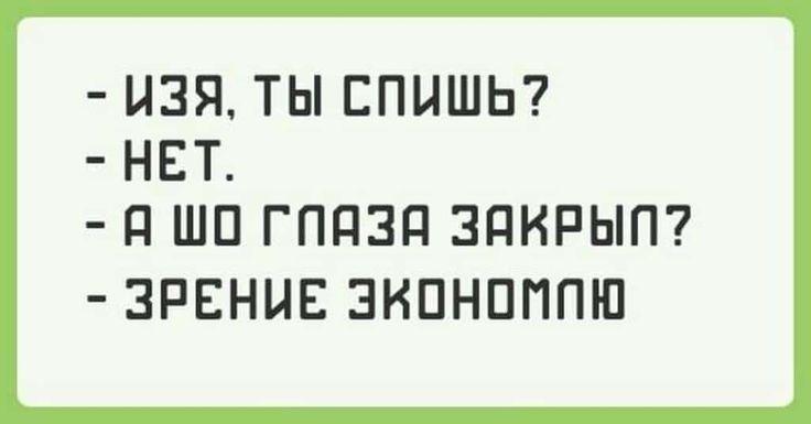 https://ololo.tv/wp-content/uploads/2017/01/0_147c8b_53374208_orig-1024x536.jpg Лучшие анекдоты из Одессы, которые без труда рассмешат вас - https://ololo.tv/2017/01/luchshie-anekdoty-iz-odessy-kotorye-bez-truda-rassmeshat-vas/
