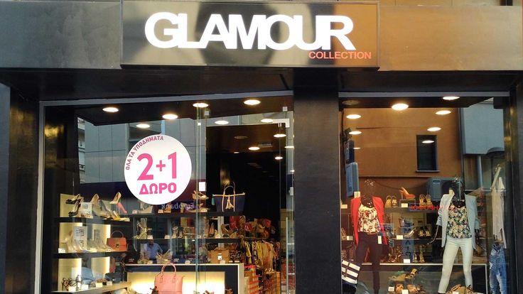 Το κατάστημα γυναικείων ειδών Glamour Collection είναι TOP! - Διάβασε το νέο άρθρο από τα TOP GREEK GYMS http://topgreekgyms.gr/to-katastima-gynaikeion-eidon-glamour-collection-einai-top/