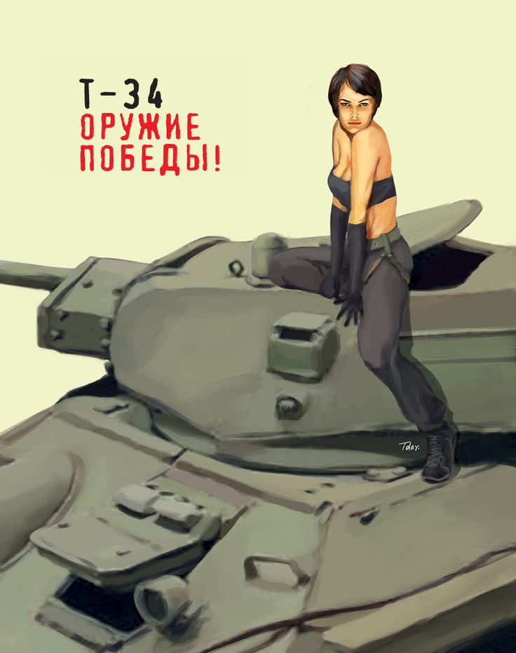 Pin-up. Oleg Tatyanin. Олег Татьянин. Painter. Wacom Cintiq, photoshop. Drawing. Рисунок.