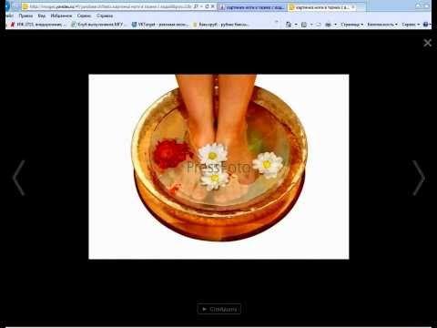 Пищевая сода-лучшее средство для избавления от грибка ногтей! - YouTube