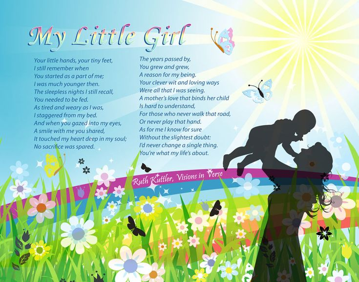 poems about mothers and daughters illustrated mother