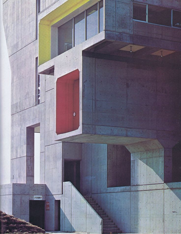 Olivetti Complex, Tokyo, 1972  by Kenzo Tange Love the colourful shading