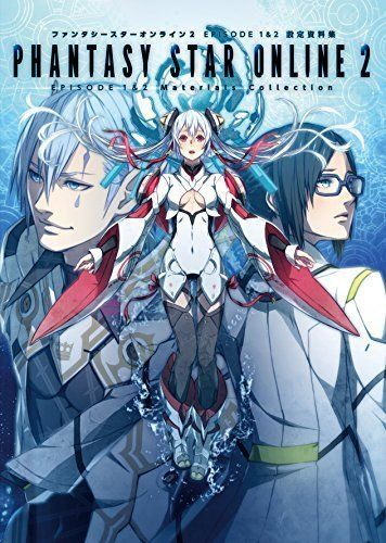 Phantasy Star Online 2 EPISODE 1 and 2 Game Illustration Art Book