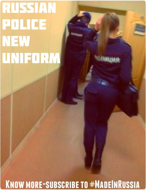 Russian police wishes you a nice Friday!