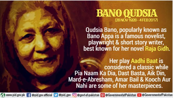 Renowned Urdu #novelist and short #story #writer of #Pakistan Bano Qudsia also known as 'Bano Aapa' is being remembered on her 89th birth anniversary across the country today. Bano Qudsia also wrote for #television and #stage in both #Urdu and #Punjabi #languages. #UrduLiterature