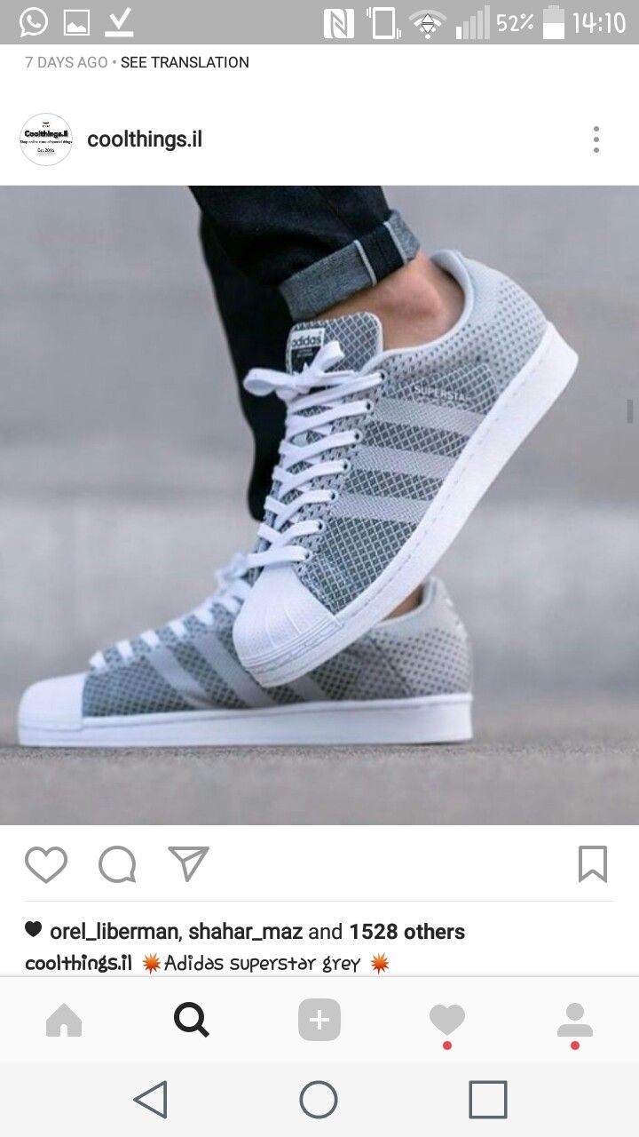 Style Instagram, Man Style, The Top, Wave, Shoe Bag, Mens Fashion, Adidas  Originals, Sporty, Shoes