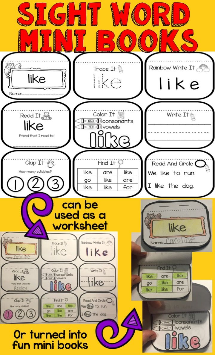 Sight word mini books FREEBIE! Allows students to practice each word in many different ways. Students trace the word, rainbow right it, read it to a friend, identify vowels and consonants, and find it in a sentence. Great way to give students multiple exposures to a word. Can be left as a worksheet or turned into a mini book for early finishers.