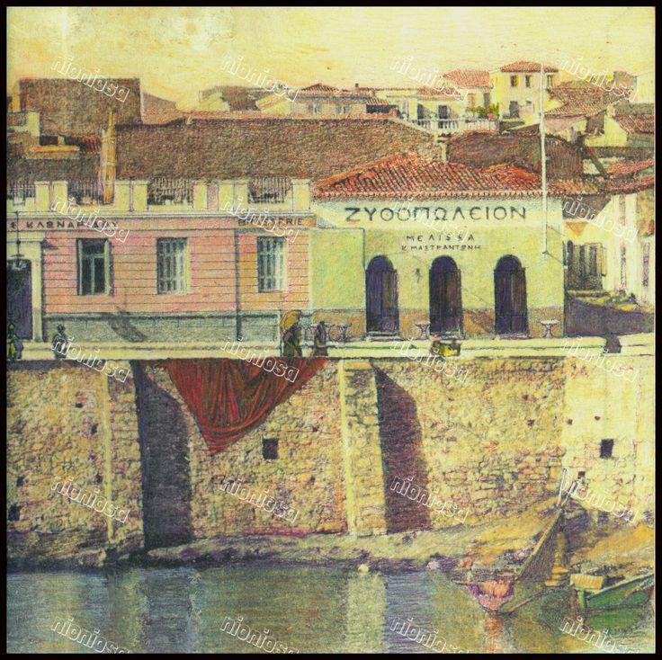 Φρεαττύδα, καρτ ποστάλ εκδόσεων Γ.Ν. Αλεξάκη (λεπτομέρεια).