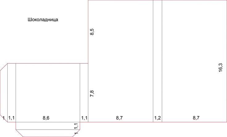 Схема шоколадницы. Обсуждение на LiveInternet - Российский Сервис Онлайн-Дневников