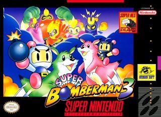 Emularoms: Super Bomberman 3 [ SNES ]