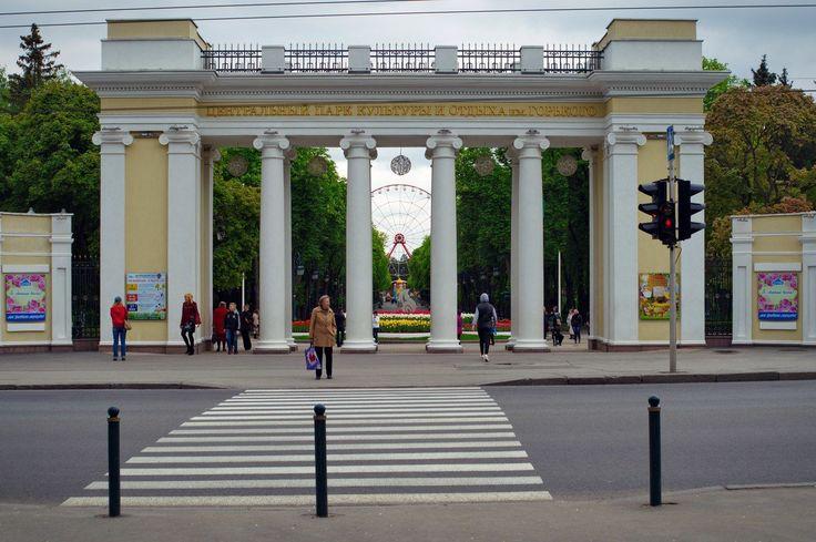 Пасхальный парк Горького