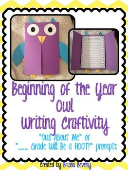 "Cute back to school writing craftivity ...  ""Owl About Me"" or ""___ grade will be a HOOT!"""