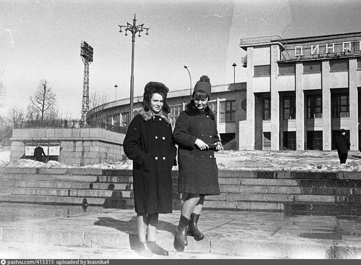 "1967 Стадион ""Динамо"""