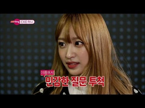 "EXID Hani Apologizes to Yoo Jae Suk for Burping on ""Running Man"" 