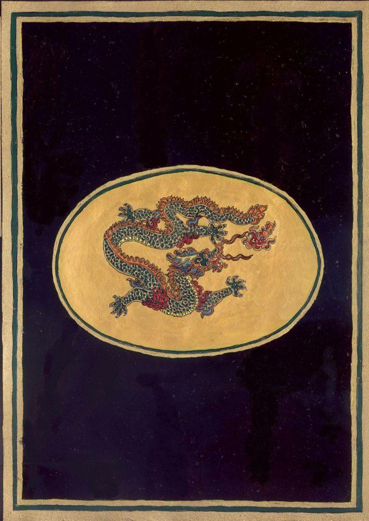2010 augusztusában Joseph Campbell, The Power of Myth (A mítosz hatalma) c. könyvét olvastam. Álmomban a könyv borítója így jelent meg. A képnek a Zöld Sárkány mandalája címet adtam
