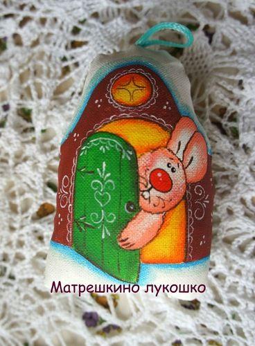 Матрешкино лукошко: ПИФа для Анастасии