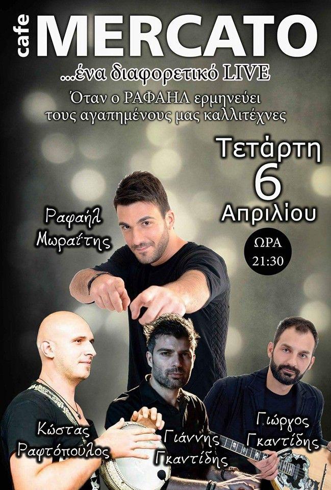Ζωντανή Μουσική @ MERCATO Cafe Bar στη Βέροια ! ! !  Έρχεται ένα διαφορετικό LIVE την Τετάρτη στο MERCATO Cafe Bar στη Βέροια ! Ο Ραφαήλ όπως δεν τον έχετε ξαναδεί να ερμηνεύει ΠαντελίδηΠλούταρχοΒέρτη ΡέμοΠάριο και όλους τους μεγάλους κ αγαπημένους μας Έλληνες καλλιτέχνες ! ! !  Ραφαήλ Μωραΐτης (Φωνή)Κώστας Ραφτόπουλος (Τουμπερλέκι)Γιάννης Γκαντίδης (Πλήκτρα)Γιώργος Γκαντίδης (Μπουζούκι)