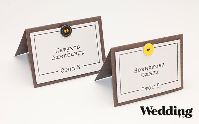 Как сделать рассадочную карту с пуговицей /  How to make a place card with a button #wedding #guests #свадьба #гости #рассадочная карта
