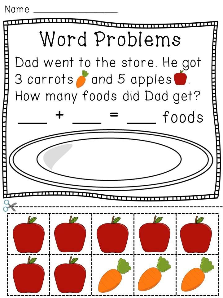 Addition word problems cut and pastes!