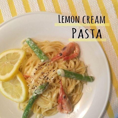 アメリカで食べた、レモンクリームパスタが恋しくて…再現しちゃいました♡  ん〜これこれ!! こってりなのに、さわやかなの!!  あんまり量はきっちりしなくても 大丈夫だと思われます(`・ω・´)笑 ずぼら好き〜ヾ( ´ー`)うへへ  材料(3人分) ・パスタ 3人前 ・エビ 好きなだけ ・アスパラガス 好きなだけ ・レモン 1個 ・生クリーム 200ml ・ピザ用チーズ 大3〜 ・バター 大1〜1.5 ・にんにく ひとかけ→つぶす ・塩コショウ ・お酒 大1  ①レモンは飾り用に4枚ほどスライス。残りは絞って、レモン汁をとる。絞ったレモンの皮はまだ捨てないでね!  ②湯をわかし、アスパラを茹でたあと、パスタをゆで始める。アルデンテくらいで引き上げるとGood!  ③フライパンにバターとにんにく、①で絞った後のレモンの皮を入れ、レモンの香りを出す。→香りが出たらレモンは取り除く。  ④ ③にエビとお酒を加え、火がだいたい通ったら、生クリーム、パスタの茹で汁(大3)を入れ、煮立ってきたら、チーズ、レモン汁(大2〜お好みで)、茹でたアスパラを入れ混ぜる。…