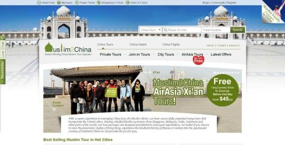 Best 9 Islamic Travel Websites With Good Seo - Islamic-Travel-Website-Muslim-2-China