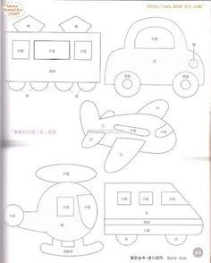 Car, train, helicopter, truck appliqué patterns
