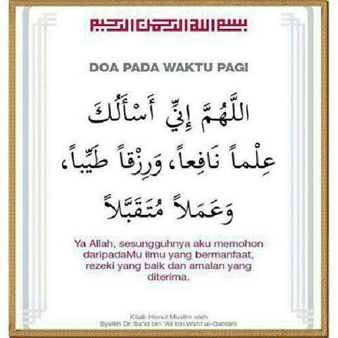 Doa Pada Waktu Pagi