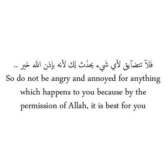 Qadr of Allah.. Kadang..kita manusia susah untuk menerima apa yg telah terjadi..