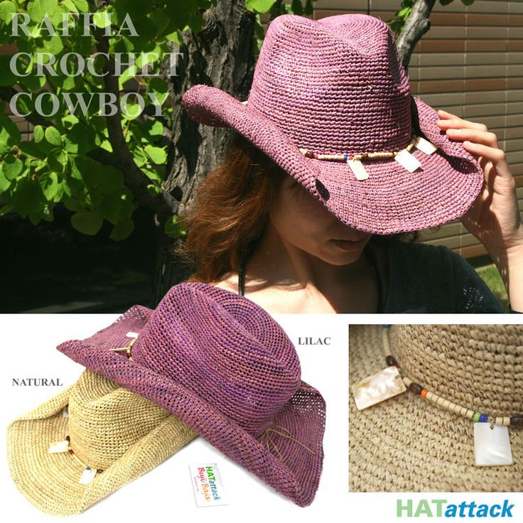 Crochet Cowboy Hat Pattern