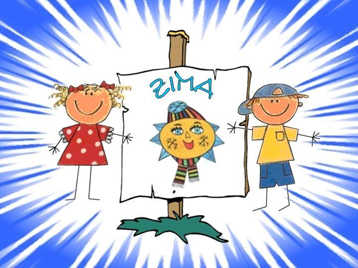 Mateřská škola Želetava - školní vzdělávací program