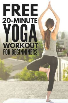 Whether you're looking for help with weightloss and body toning, want to work on your balance and flexibility, or need help managing your stress, this 20-minute yoga for beginners video is a great place to start. You can practice this routine first thing in the morning or at bedtime, and it will teach you all of the poses you need to become an avid yogi.