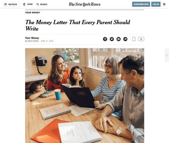 すべての親が子どもに書くべき、お金の使い方を記した「マネーレター」 - GIGAZINE