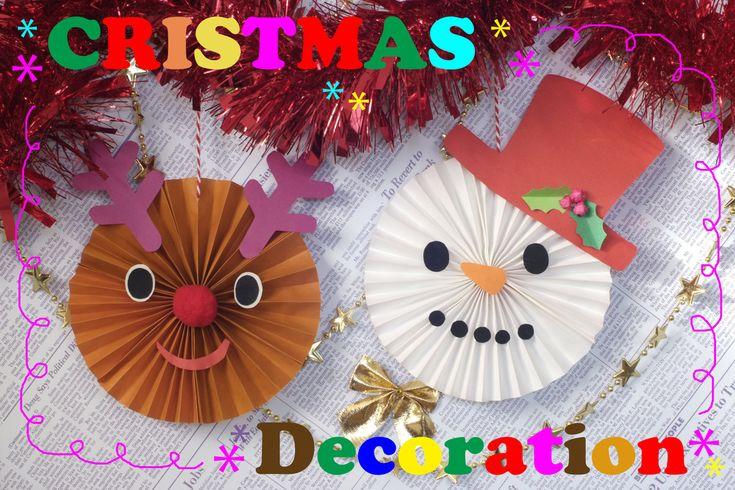 身近にある材料で、お子さんと一緒に楽しめる「スノーマンとトナカイのクリスマス飾り」の作り方をご紹介します!