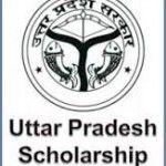 UP Scholarship Online Form 2017