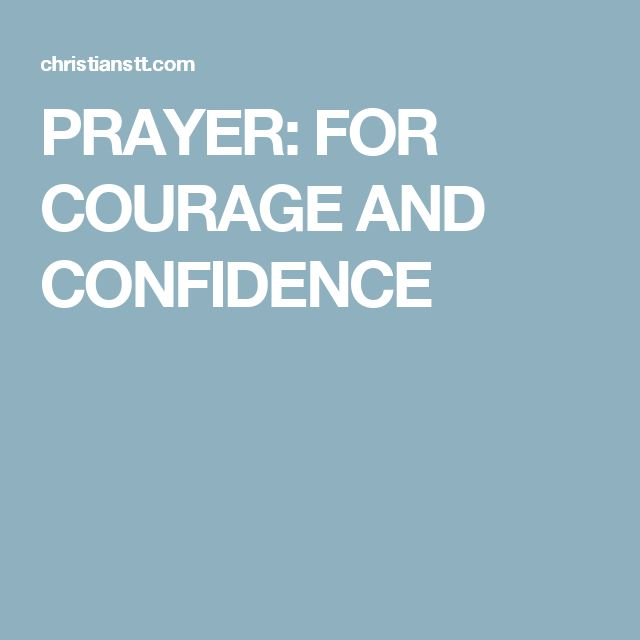 PRAYER: FOR COURAGE AND CONFIDENCE