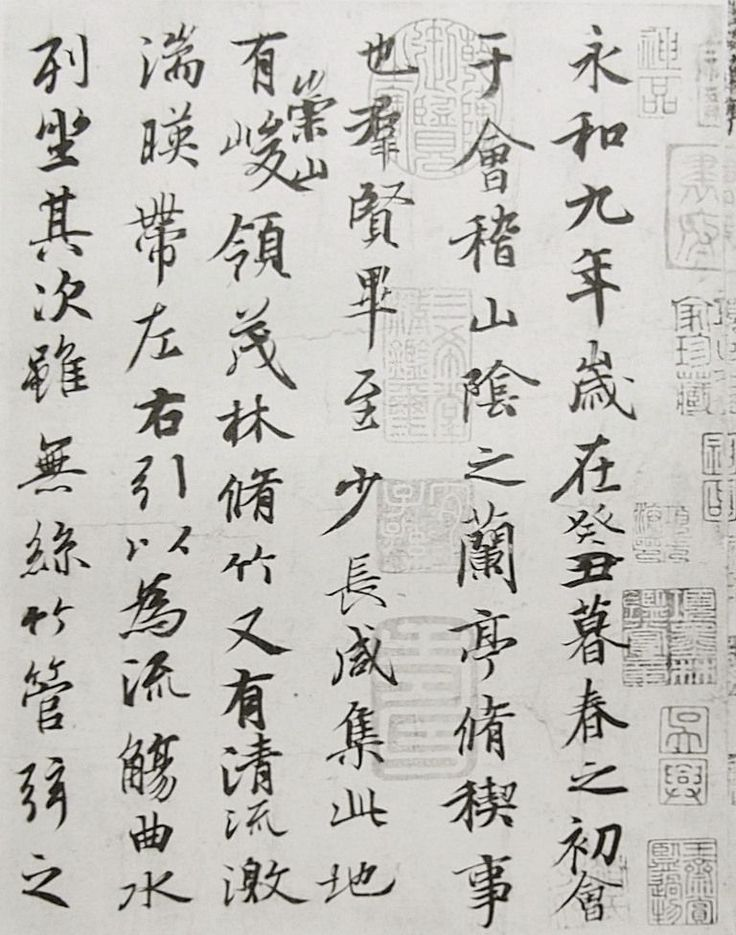 Chinese calligraphy can be challenging to learn, but this guide will help you understand its history and offer resources for creating your own style. Calligraphy For Kids, Calligraphy Lessons, How To Write Calligraphy, Japanese Calligraphy, Calligraphy Writing, Calligraphy Wallpaper, Calligraphy Tattoo, Calligraphy Quotes, Pablo Picasso