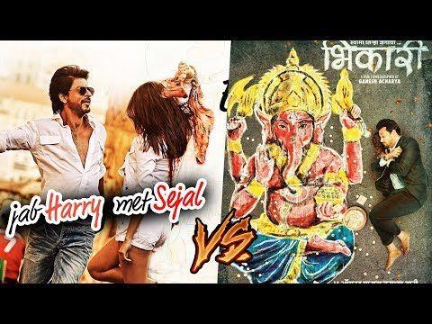 Swapnil Joshi Reaction On Shahrukh's Jab Harry Met Sejal And BHIKARI Movie Clash - https://www.pakistantalkshow.com/swapnil-joshi-reaction-on-shahrukhs-jab-harry-met-sejal-and-bhikari-movie-clash/ - http://img.youtube.com/vi/9nYlpwpcQXI/0.jpg