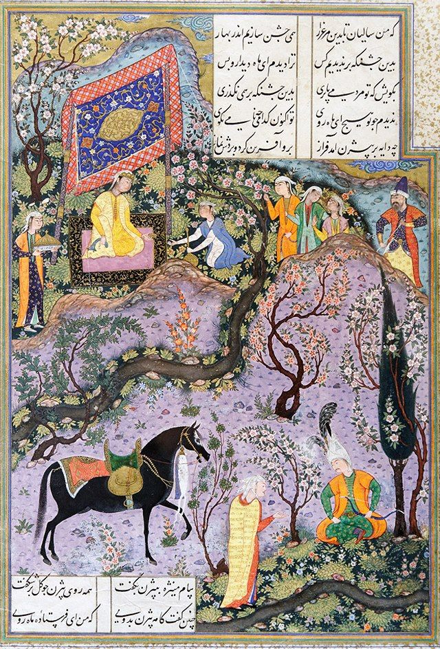 Bizhan receives an invitation through Manizheh's nurs. Folio from the Shahnameh or Book of Kings of Shah Tahmasp, 1525–30. Persian miniature