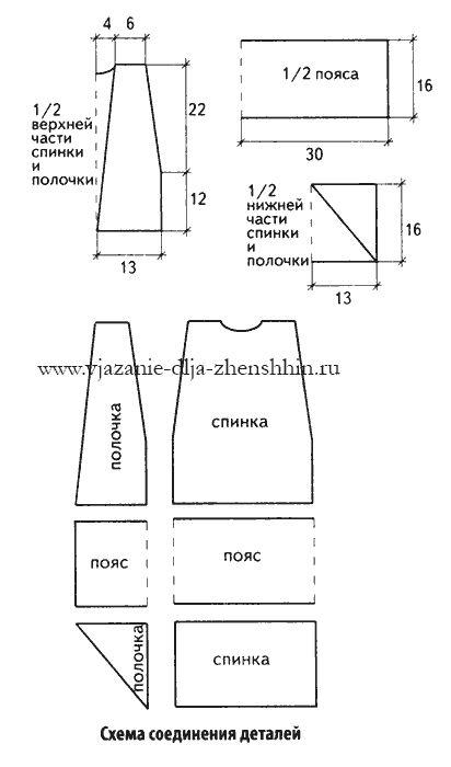 Схемы вязания жилета спицами