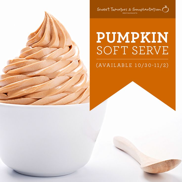 No tricks here! Until November 2nd you'll get to enjoy the sweet treat of our Pumpkin Soft Serve.