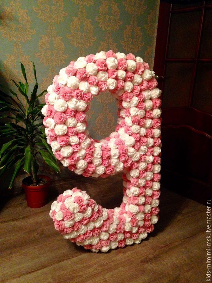 Купить Объемная цифра 9 - розовый, белый, цифра, цифра на день рождения, годовасие