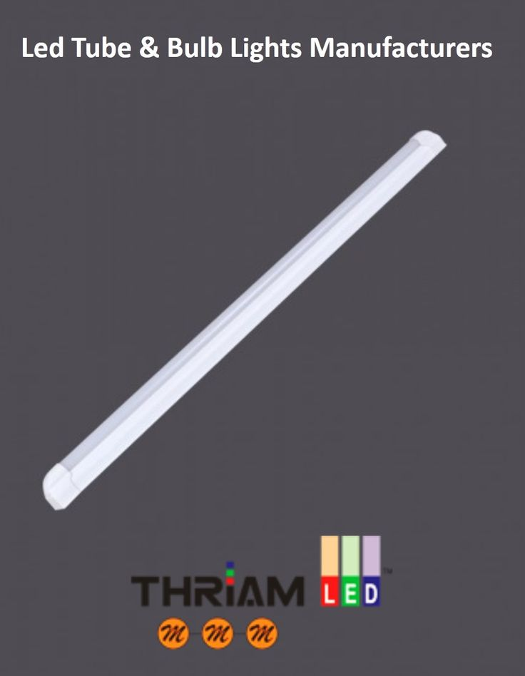 ThriamLED India Offer LED lights, led light manufacturers and supplier, led tube light manufacturer, energy savings LED lights, Thriam LED Industries India. For more details visit our website: www.thriamled.com or contact us at: 02228501458.