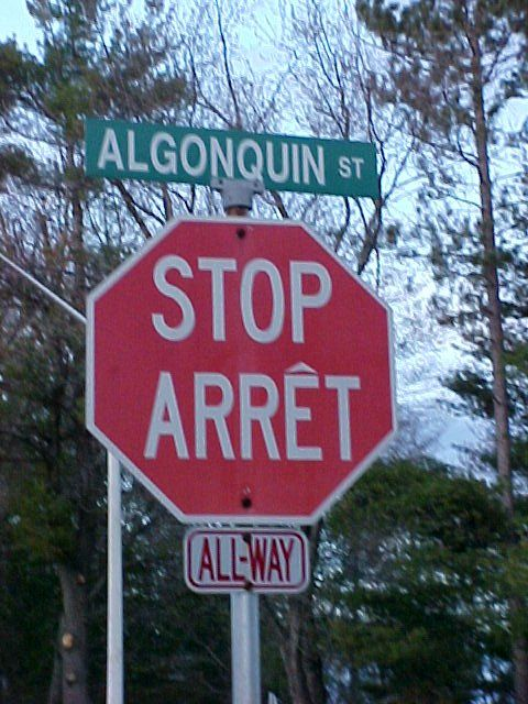 Canadian bilingual Stop sign - English and French - Ottawa, Ontario
