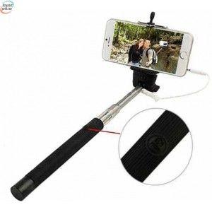 Selfie Stang Med Kabel