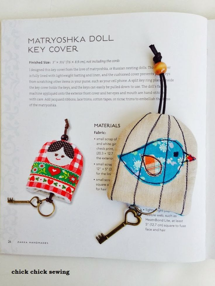 Bird Cage Key Cover made from my book! ♪著書掲載作品より「鳥かご」の鍵カバー♪