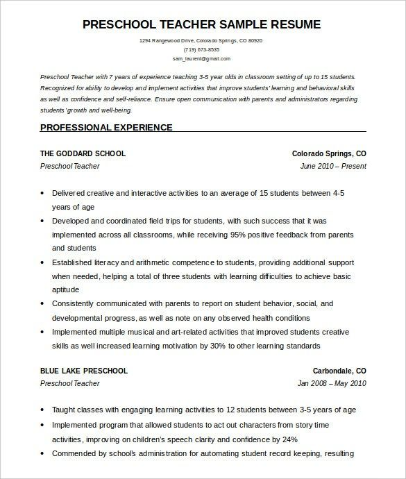 For 50 Year Olds in 2020   Teacher resume template ...