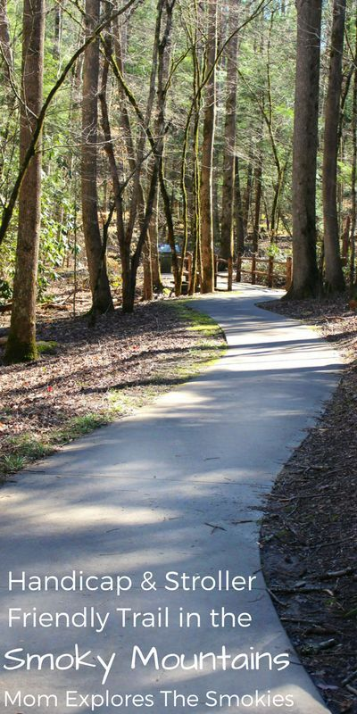 Sugarlands Valley Nature Trail
