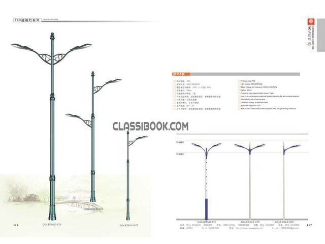 listing High Power LED Street Light is published on FREE CLASSIFIEDS INDIA - http://classibook.com/bags-luggage-in-bombooflat-49222